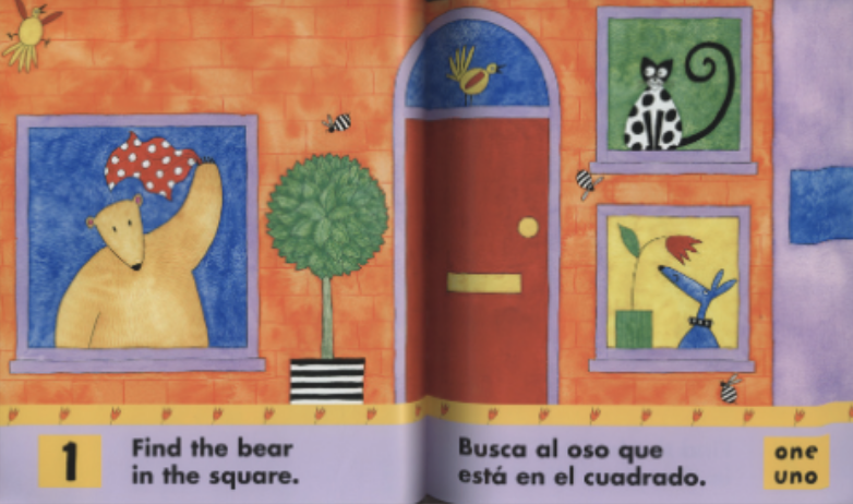"""On the left a bear waves through a window. There is also a cat and dog looking through two other windows on the right side. Illustration from """"Bear in a Square."""""""