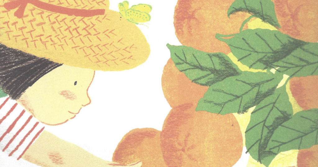 "A girl wearing a straw hat picks oranges. Illustration from ""Round."""